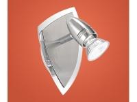 Регулируемый влагостойкий светильник для ванной